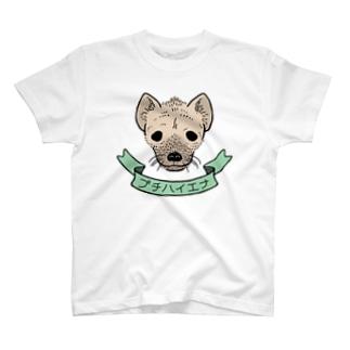 ブチハイエナ T-shirts