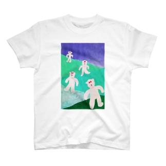 山、登るのみ T-shirts