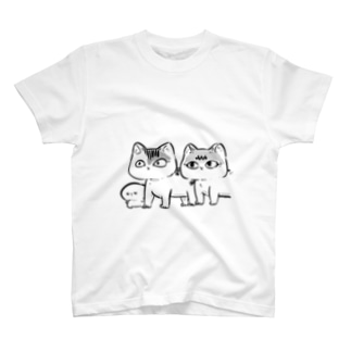 飯くれ T-shirts