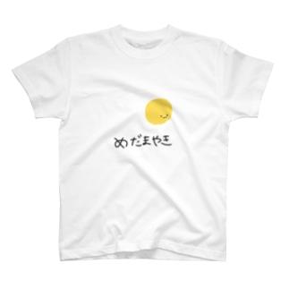 めだまやき T-shirts