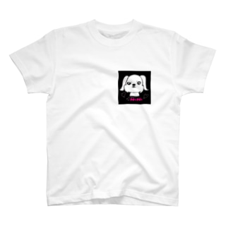 寧々goods(ベルジアングリフォン) T-shirts