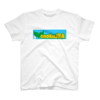 湘南江の鯨🌊enokuJRATシャツ01 T-shirts