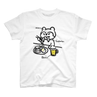 わんちゃんの休日 T-shirts