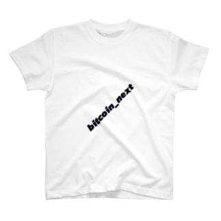 Bitcoin_Next T-shirts