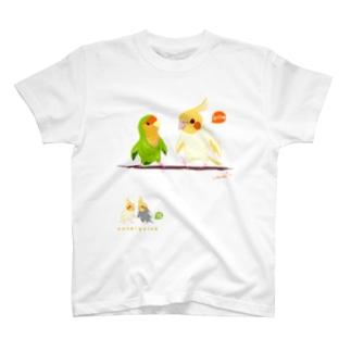 Cotolyrica ルチノーオカメインコとラブバード コザクラインコ T-shirts