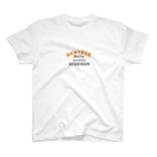 提供読みT T-shirts
