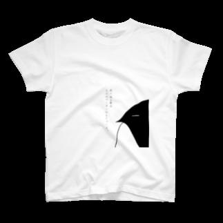 道端珈琲の何かを悟りつつあるペンギン T-shirts