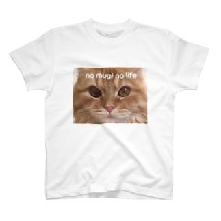 No Mugi No life T-shirts