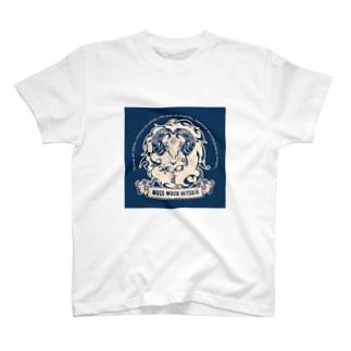 もこもこひつじ[四角] T-shirts