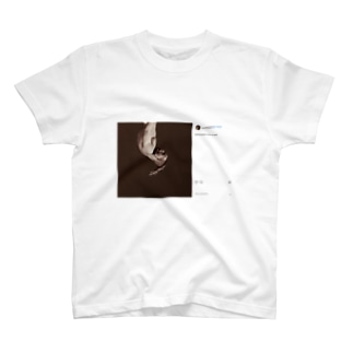 X - LOVE IS WAR - T-shirts
