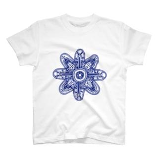きっといいことがある T-shirts
