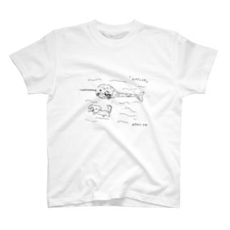 イッカクとイヌ T-shirts