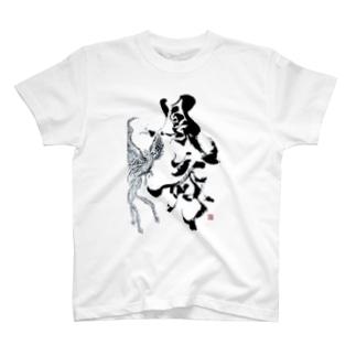 鳳舞-houbu- T-shirts