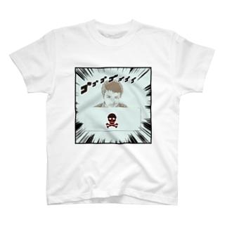 ダーク良太(ドクロ) T-shirts