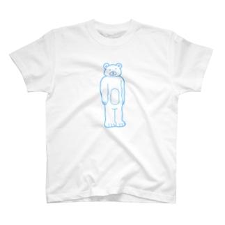 【ゆっきー×うめぼし】脱力くまさん(白)【コラボアイテム】 T-shirts