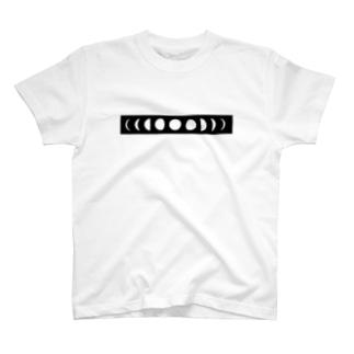 朔望 T-shirts