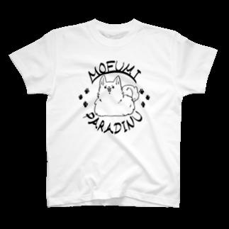 冂(kei)@白狼印のもふみぱらだいぬ T-shirts