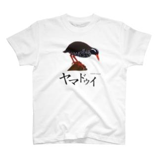 ヤンバルクイナ T-shirts