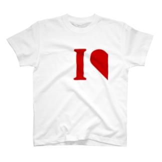 バカップル向け I love you (左) T-shirts