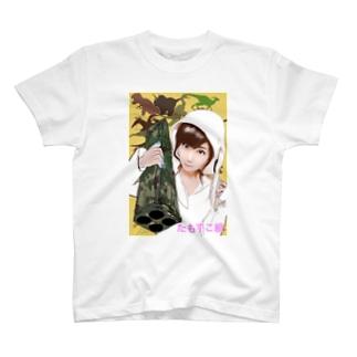 たもすこ組 Tシャツ