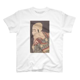 東洲斎写楽 八代目守田勘弥の鴬の次郎作 T-shirts