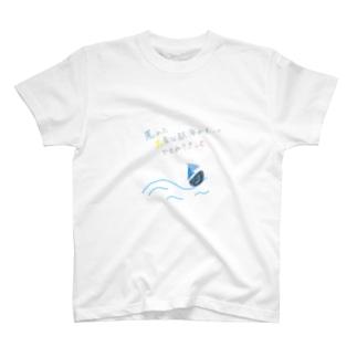 航海 T-shirts