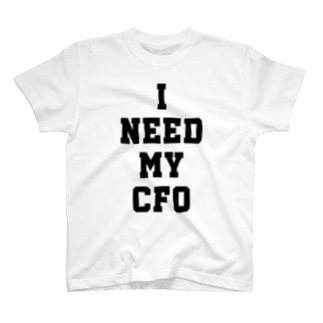 I NEED MY CFO(黒) T-shirts