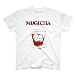 麦茶 T-shirts