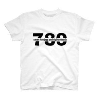 seven hundred and eighty-nineth T-shirts