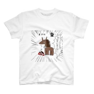 おばか T-shirts