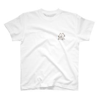 ジッタくん T-shirts
