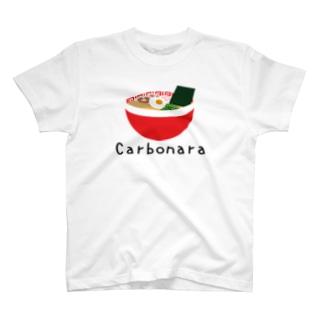 焼きそば大盛り T-shirts