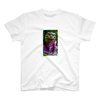 神獣ですが、何か? T-shirts