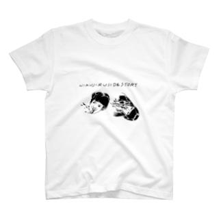 肉汁サイドストーリー生首 T-shirts