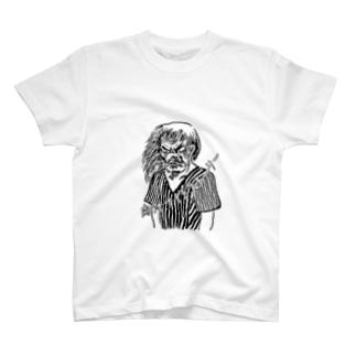 天狗るんげ T-shirts