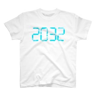 2032 空(少し大きめ) T-shirts