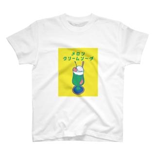 【純喫茶メロン】メロンクリームソーダ T-shirts
