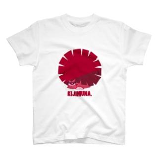 kijimuna T-shirts