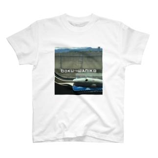 ワニ旅 T-shirts