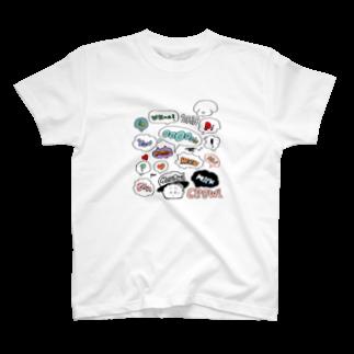 egu shopのふきだす Tシャツ