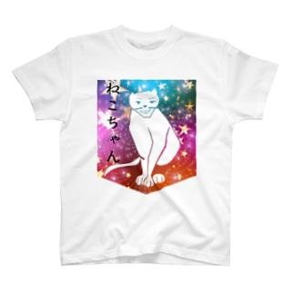 前田デザイン室ダサT17 おじいちゃんが描いた猫 T-shirts