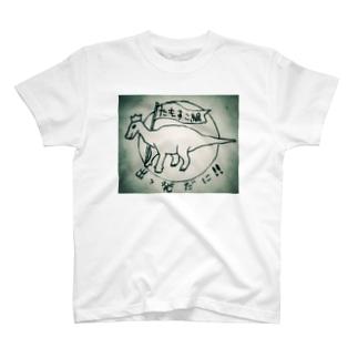 イグアノドン(たもすこ組 T-shirts