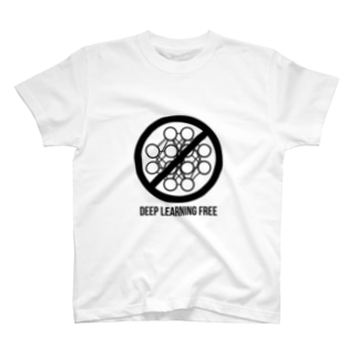 Deep Learning Free T-shirts