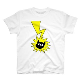 びりびりのピパネズミ T-shirts