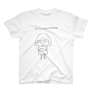 セツコMONOGATARI T-shirts