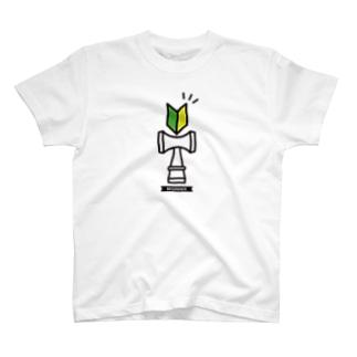 けん玉ビギナーTシャツ T-shirts