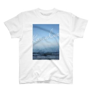 Kanaloa*カナロア(海と海風) T-shirts