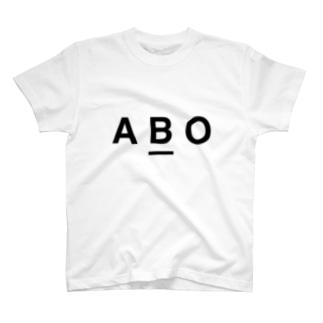 血液型B型の人の T-shirts