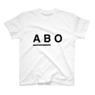血液型AB型の人の T-shirts