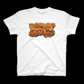 生田晴香♡グノシーCM(恐竜博士編のレベルアップサバゲーロゴ Tシャツ
